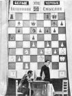 Hump of the match 1957 victorious 17th game for V.Smyslov